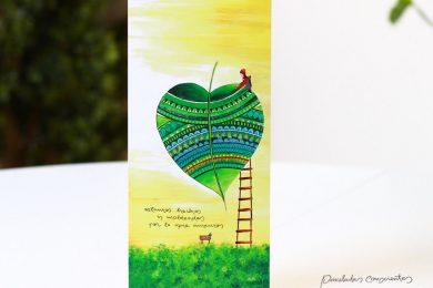 ilustracion-hoja-mandala